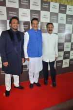 Baba Siddique Iftar Party in Mumbai on 24th June 2017 (120)_594f9a432193a.JPG