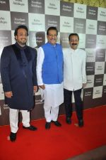 Baba Siddique Iftar Party in Mumbai on 24th June 2017 (121)_594f9a44aba2f.JPG