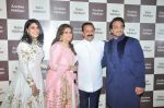 Baba Siddique Iftar Party in Mumbai on 24th June 2017 (14)_594f9a360c65f.JPG