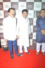 Baba Siddique Iftar Party in Mumbai on 24th June 2017 (27)_594f9a3febd57.JPG
