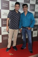 Bhushan Kumar, Kishan Kumar at Baba Siddique Iftar Party in Mumbai on 24th June 2017 (3)_594f9b48815e8.JPG