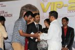 Dhanush at the trailer & music launch of VIP 2 on 25th June 2017 (12)_594fe78d8fce8.JPG