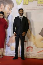 Dhanush at the trailer & music launch of VIP 2 on 25th June 2017 (38)_594fe7922b62b.JPG