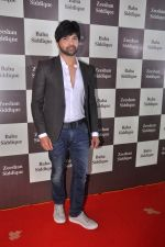 Himesh Reshammiya at Baba Siddique Iftar Party in Mumbai on 24th June 2017 (112)_594f9ab9e710c.JPG