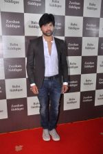 Himesh Reshammiya at Baba Siddique Iftar Party in Mumbai on 24th June 2017 (113)_594f9abb90cb2.JPG