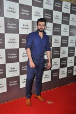 Jay Bhanushali at Baba Siddique Iftar Party in Mumbai on 24th June 2017 (246)_594f9ae41cafe.JPG