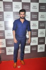 Jay Bhanushali at Baba Siddique Iftar Party in Mumbai on 24th June 2017 (247)_594f9ae5a4313.JPG