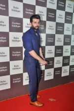 Jay Bhanushali at Baba Siddique Iftar Party in Mumbai on 24th June 2017 (249)_594f9ae9a4179.JPG