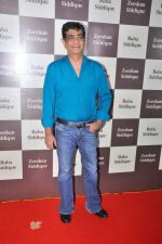 Kishan Kumar at Baba Siddique Iftar Party in Mumbai on 24th June 2017 (79)_594f9b4a6b932.JPG