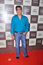 Kishan Kumar at Baba Siddique Iftar Party in Mumbai on 24th June 2017 (80)_594f9b4be34e4.JPG