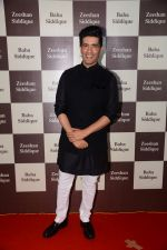 Manish Malhotra at Baba Siddique Iftar Party in Mumbai on 24th June 2017 (1)_594f9baf9c625.JPG