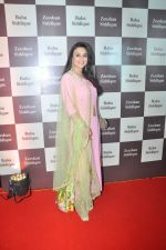 Preity Zinta at Baba Siddique Iftar Party in Mumbai on 24th June 2017 (237)_594f9c874231d.JPG