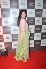 Preity Zinta at Baba Siddique Iftar Party in Mumbai on 24th June 2017 (239)_594f9c8ad6ef8.JPG