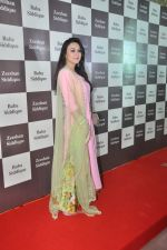 Preity Zinta at Baba Siddique Iftar Party in Mumbai on 24th June 2017 (240)_594f9c8c81bb3.JPG