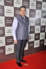 Ramesh Taurani at Baba Siddique Iftar Party in Mumbai on 24th June 2017 (77)_594f9cbc92dac.JPG