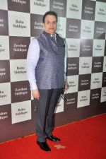 Ramesh Taurani at Baba Siddique Iftar Party in Mumbai on 24th June 2017 (79)_594f9cc0116f7.JPG