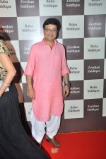Sachin Pilgaonkar at Baba Siddique Iftar Party in Mumbai on 24th June 2017 (182)_594f9d1683a91.JPG