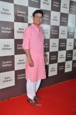 Sachin Pilgaonkar at Baba Siddique Iftar Party in Mumbai on 24th June 2017 (60)_594f9d136efc1.JPG