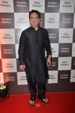 Sajid Nadiadwala at Baba Siddique Iftar Party in Mumbai on 24th June 2017 (116)_594f9d3fbb56b.JPG