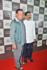 Salim KHan at Baba Siddique Iftar Party in Mumbai on 24th June 2017 (208)_594f9d94e72dc.JPG