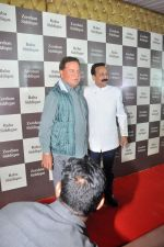 Salim KHan at Baba Siddique Iftar Party in Mumbai on 24th June 2017 (209)_594f9d97436b9.JPG