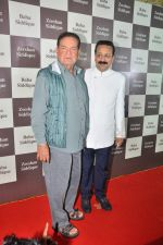 Salim KHan at Baba Siddique Iftar Party in Mumbai on 24th June 2017 (210)_594f9d98d8367.JPG