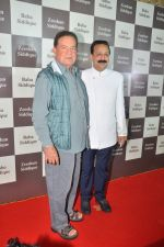 Salim KHan at Baba Siddique Iftar Party in Mumbai on 24th June 2017 (211)_594f9d9a82249.JPG