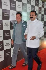 Salim Khan at Baba Siddique Iftar Party in Mumbai on 24th June 2017 (215)_594f9d9bf3f5a.JPG