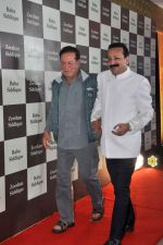 Salim Khan at Baba Siddique Iftar Party in Mumbai on 24th June 2017 (216)_594f9d9d910b2.JPG