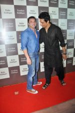 Sonu Sood at Baba Siddique Iftar Party in Mumbai on 24th June 2017 (175)_594fa60668605.JPG