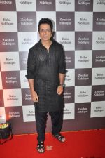 Sonu Sood at Baba Siddique Iftar Party in Mumbai on 24th June 2017 (176)_594fa608e23da.JPG