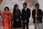 Soundarya Rajinikanth, Dhanush at the trailer & music launch of VIP 2 on 25th June 2017 (21)_594fe79629ee9.JPG