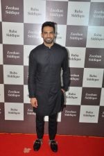 Upen Patel at Baba Siddique Iftar Party in Mumbai on 24th June 2017 (213)_594fa635b5c8b.JPG