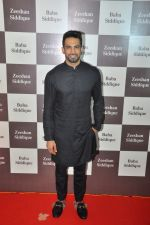 Upen Patel at Baba Siddique Iftar Party in Mumbai on 24th June 2017 (215)_594fa638dd657.JPG