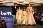 Vikram Phadnis during Be with Beti Chairity Fashion Show on 25th June 2017 (32)_5950963b3cace.JPG