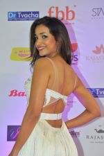 during Miss India Grand Finale Red Carpet on 24th June 2017 (142)_59507d653f6d2.JPG