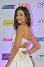 during Miss India Grand Finale Red Carpet on 24th June 2017 (143)_59507d662b05f.JPG