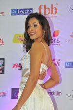 during Miss India Grand Finale Red Carpet on 24th June 2017 (146)_59507d68dcec6.JPG