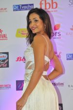 during Miss India Grand Finale Red Carpet on 24th June 2017 (147)_59507d69c7ba6.JPG