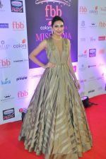 during Miss India Grand Finale Red Carpet on 24th June 2017 (150)_59507d6ce6d91.JPG