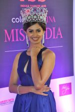 during Miss India Grand Finale Red Carpet on 24th June 2017 (178)_59507d8b7e8fc.JPG