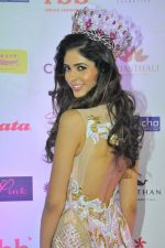 during Miss India Grand Finale Red Carpet on 24th June 2017 (181)_59507d8ea0059.JPG