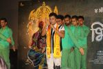 Sukhwinder Singh at Song Launch Of Deva Deva From Movie Bhikari on 26th June 2017 (136)_5951d5f555b40.JPG
