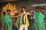 Sukhwinder Singh at Song Launch Of Deva Deva From Movie Bhikari on 26th June 2017 (137)_5951d5f77fed3.JPG