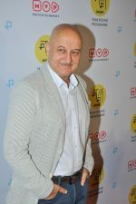 Anupam Kher at Screening Of Film The Big Sick on 28th June 2017 (2)_5953dae2b3ada.JPG