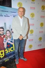 Anupam Kher at Screening Of Film The Big Sick on 28th June 2017 (3)_5953dae39a6a6.JPG