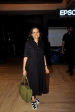 Anupama Chopra at Screening Of Film The Big Sick on 28th June 2017 (2)_5953da6393e97.JPG