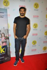 Harshvardhan Kapoor at Screening Of Film The Big Sick on 28th June 2017 (10)_5953db5b5f7c9.JPG