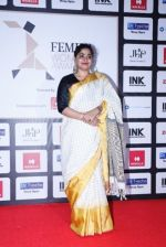 Ashwiny Iyer Tiwari at Femina Women_s Award 2017 on 28th June 2017_5954ef59b8b93.jpg