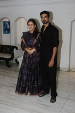 Huma Qureshi, Saqib Saleem celebrated by giving Eid Party on 28th June 2017 (2)_5954815f2b73e.JPG